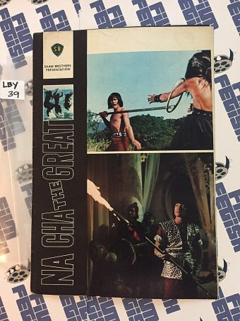 Na Cha the Great Original Movie Program, Fu Sheng, Shaw Brothers (1974) LBY39