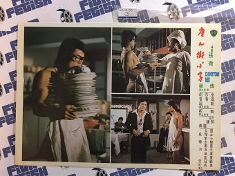 Chinatown Kid Original Lobby Cards (1977)