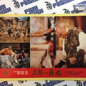 The 8 Diagram Pole Fighter Original Lobby Cards (1984)