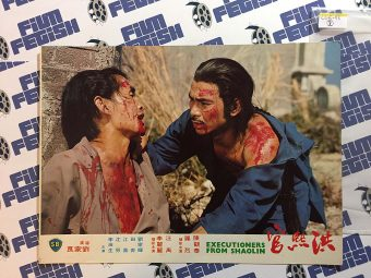 Executioners from Shaolin Original Lobby Cards – Shaw Brothers (1977)