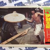 Five Shaolin Masters (5 Masters of Death) Set of 9 Original Lobby Cards (1974) [LCF108]