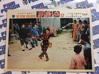 The Flying Guillotine Original Lobby Cards – Shaw Brothers (1975)