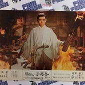 Golden Swallow Original Lobby Card – Pei-Pei Cheng, Chang Cheh (1968)