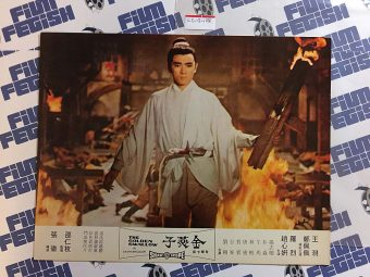 Golden Swallow Original Lobby Card – Pei-Pei Cheng, Chang Cheh (1968)