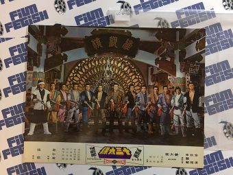The Heroic Ones Original Lobby Card – Shaw Brothers (1970) [LCH133]