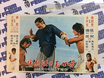 Heroes Two (a.k.a. Kung Fu Invaders) Lobby Cards (1974)