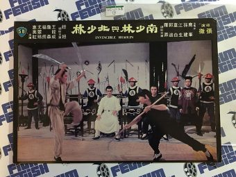 Invincible Shaolin (a.k.a. Unbeatable Dragon) Original Lobby Cards – Shaw Brothers (1978)