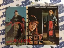 The Master and the Kid (Fury of the Shaolin Master) Set of 4 Original Lobby Cards (1978) [LCM189]