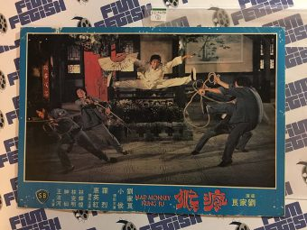 Mad Monkey Kung Fu Set of 5 Original Lobby Cards (1979) [LCM190]