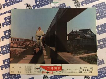 The New One-Armed Swordsman Set of 2 Original Lobby Cards – Shaw Brothers (1971) [LCN225]