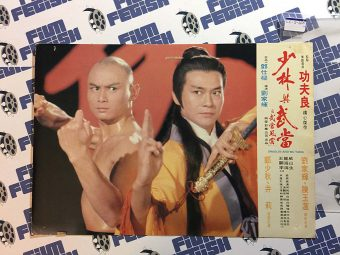 Shaolin and Wu Tang Original Lobby Card (1983) [LCS260]