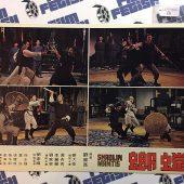 Shaolin Mantis Original Lobby Cards – Gordon Liu, Shaw Brothers (1978)