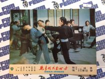 Shaolin Avengers Set of 8 Original Lobby Cards (1976) [LCS264]