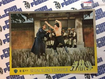 Shaolin Temple (a.k.a. Death Chamber) Original Lobby Cards – Fu Sheng, Shaw Brothers (1976)