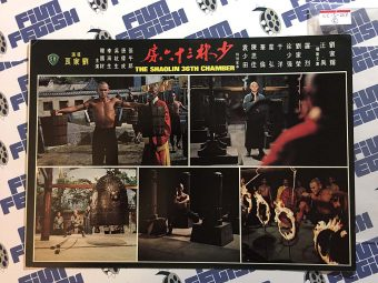 The Shaolin 36th Chamber Original Lobby Cards (1978)