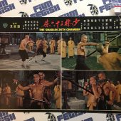 The Shaolin 36th Chamber Original Lobby Cards (1978)