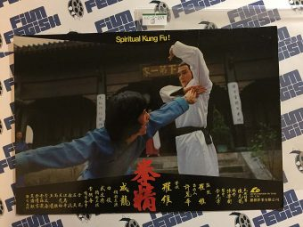 Spiritual Kung Fu Set of 3 Original Lobby Cards – Jackie Chan (1978) [LCS269]