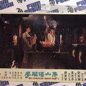 The Spiritual Boxer Part II Set of 4 Original Lobby Cards – Shaw Brothers (1979) [LCS271]