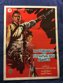 Return of the One-Armed Swordsman 21 x 28 inch Original Spanish Movie Poster – Wang Yu, Shaw Brothers Studio (1969)