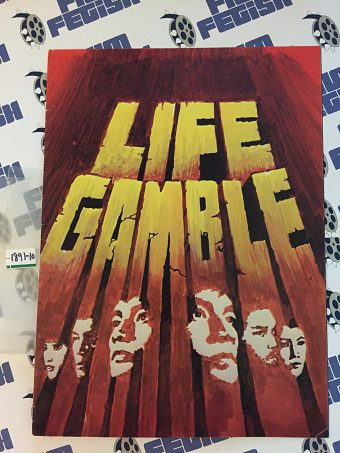 Life Gamble Original Movie Program, Fu Sheng, Chang Cheh (1978)