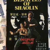 Disciples of Shaolin Original Press Booklet, Fu Sheng Shaw Brothers (1975)