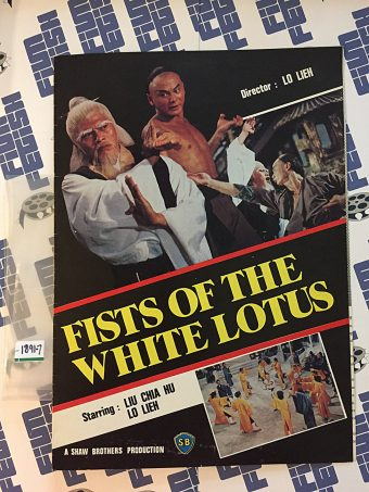Fists of the White Lotus Program Press Booklet, Lo Lieh, Gordon Liu (1980)