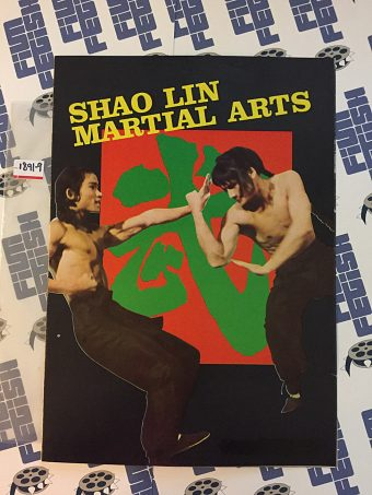 Shaolin Martial Arts Program Press Booklet, Fu Sheng (1974)