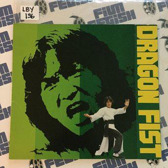 Jackie Chan's Dragon Fist Original Movie Program (1979) [LBY136]