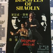 Disciples of Shaolin Original Press Booklet, Fu Sheng Shaw Brothers (1975)