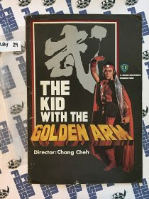 The Kid with the Golden Arm Press Booklet – Shaw Brothers, Lo Meng (1979) LBY29