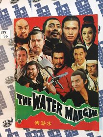 The Water Margin Original Press Booklet, David Chiang, Ti Lung (1972) LBY35