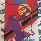 Shaolin Archers (The Brave Archer) Original Movie Program Chang Che (1977) LBY45