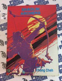 Shaolin Archers (The Brave Archer) Original Movie Program Chang Che (1977) LBY45