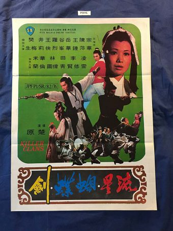 Killer Clans 21 x 29 inch Original Movie Poster – Shaw Brothers (1976) [PTR06]