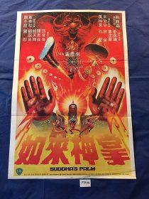 Buddha's Palm 21 x 31 inch Original Movie Poster Shaw Brothers (1982)
