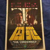 The Condemned 21×31 inch Original Movie Poster Shaw Brothers (1976)