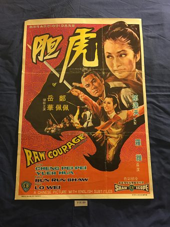 Raw Courage 21×31 inch Original Movie Poster Shaw Brothers Lo Wei (1969)