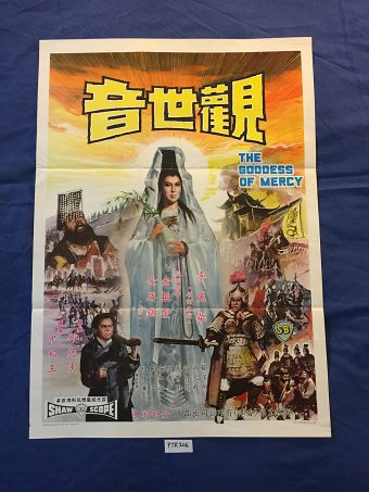 The Goddess of Mercy 21×30 in. Original Movie Poster Shaw Brothers (1967)