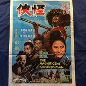 The Magnificent Swordsman 21 x 30 inch Original Movie Poster (1968) PTR21