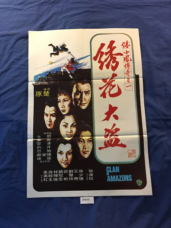 Clan of Amazons 21 x 30 inch Original Movie Poster – Shaw Brothers (1978)
