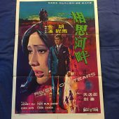 River of Tears 21×30 inch Original Movie Poster Shaw Brothers (1969)