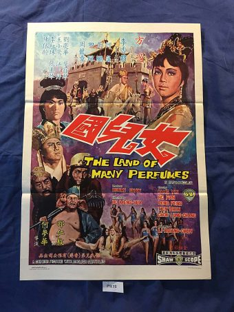 The Land of Many Perfumes 21 x 30 inch Original Movie Poster (1968)