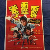 The Thunderbolt Fist 21×30 in. Original Movie Poster Shaw Brothers (1972)