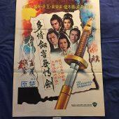 The Sentimental Swordsman 21×31 inch Original Movie Poster Ti Lung (1977)