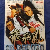 Lady With A Sword 21 x 30 inch Original Movie Poster Shaw Brothers (1971) PTR37