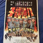 7 Man Army 21 x 31 inch Original Movie Poster, Shaw Brothers (1976)