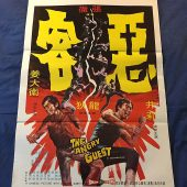 The Angry Guest 21 x 31 inch Original Movie Poster – Chang Cheh (1972)