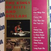King of Fists and Dollars (Challenge of the Shaolin Disciples) Trifold Press Booklet (1979)