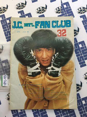 Jackie Chan International Fan Club Magazine Number 32 [April June 1988] 198143