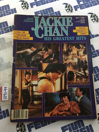 Inside Kung Fu: Jackie Chan His Greatest Hits Magazine Special Collector's Issue (May 1988) 189149